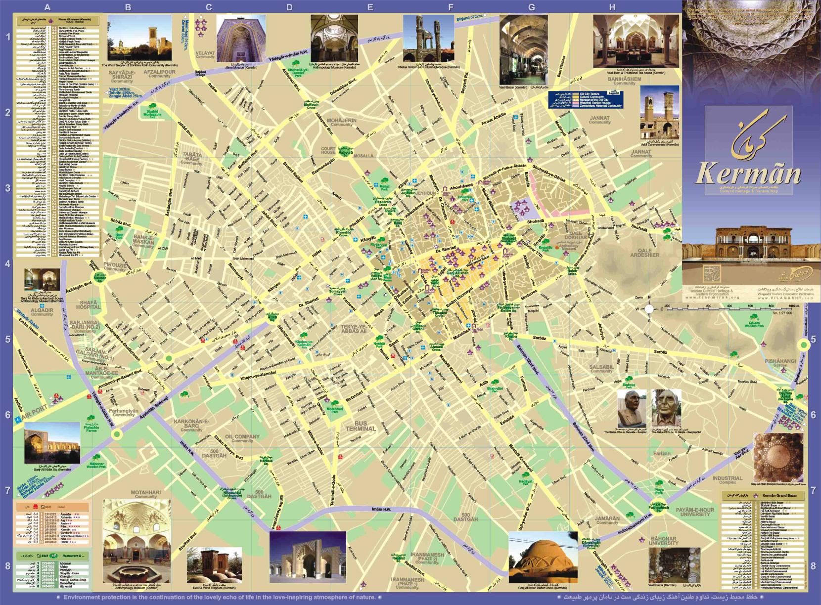 دانلود راهنمای شهر تهران