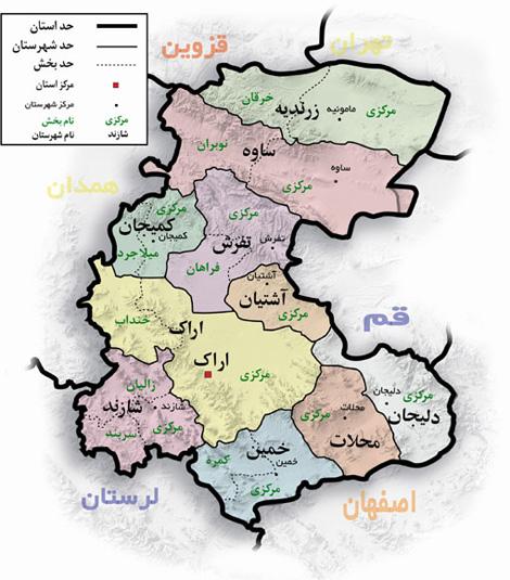 جغرافیای ایران 5