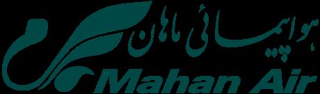 خرید اینترنتی هواپیمایی ماهان